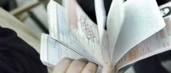 از بین بردن دفترچههای بیمه در بیمارستانها از تیر ماه